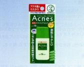アクネス 薬用UVクリアミルクの通信販売画面へ