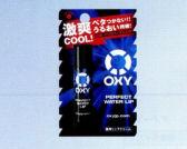 OXY(オキシー)パーフェクトウォーターリップの通信販売画面へ