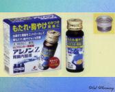アシノンZ胃腸内服液の通信販売画面へ