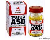 アリナミンA50の通信販売画面へ