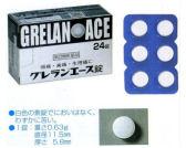 グレランエース錠の通信販売画面へ