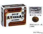 タケダ漢方胃腸薬A末〈分包〉の通信販売画面へ