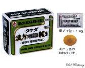 タケダ漢方胃腸薬K末の通信販売画面へ