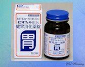 ビオフェルミン健胃消化薬錠の通信販売画面へ