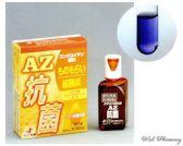 エーゼット抗菌目薬の通信販売画面へ