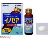 イノセア胃腸内服液の通信販売画面へ