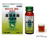 薬草胃腸内服液の通信販売画面へ