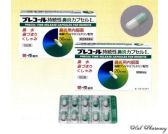 プレコール持続性鼻炎カプセルLの通信販売画面へ