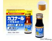 カコナール小青竜湯液(しょうせいりゅうとうえき)〈鼻かぜ・鼻炎用〉の通信販売画面へ