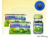 新三共胃腸薬グリーン錠の通信販売画面へ