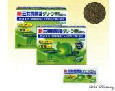 新三共胃腸薬グリーン微粒Sの通信販売画面へ
