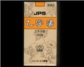 JPS 乙字湯の通販画面へ