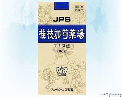 JPS 桂枝加芍薬湯