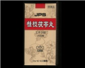 JPS 桂枝茯苓丸の通販画面へ