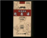 JPS 柴胡桂枝乾姜湯の通販画面へ