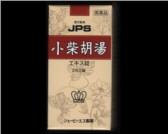 JPS 小柴胡湯の通販画面へ