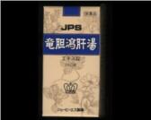 JPS 竜胆瀉肝湯の通販画面へ