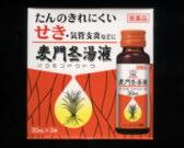 漢方製剤 麦門冬湯 液の通販画面へ