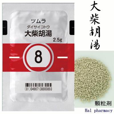 ツムラ 大柴胡湯 エキス顆粒(医療用)