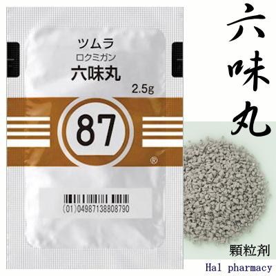 ツムラ 六味丸 エキス顆粒(医療用)