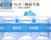 ツムラ 三物黄芩湯 エキス顆粒(医療用)の通販画面へ