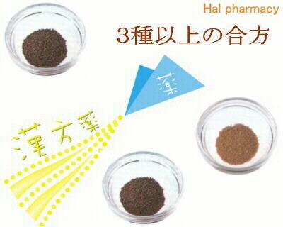 ツムラ 葛根湯+ツムラ 桔梗湯+ツムラ 麻杏甘石湯
