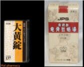 JPS 柴胡加竜骨牡蛎湯+大黄 錠の通販画面へ