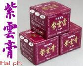 ウチダの 紫雲膏の通販画面へ