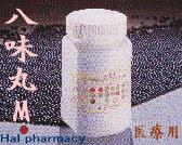 ウチダ 八味丸M 丸剤・医療用の通販画面へ