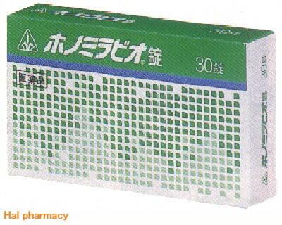 ホノミラビオ錠