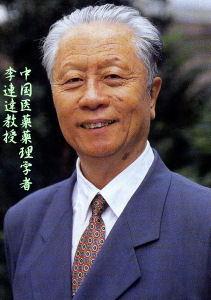 李連達教授