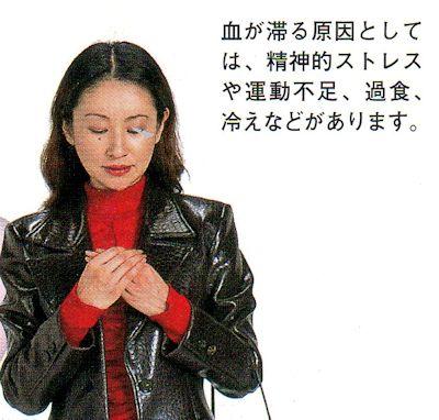 豐サ萓句峙