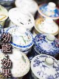 →効能・効果へ(上海・黄浦区・蓋杯)