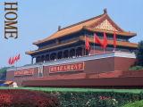 →HOMEへ(北京・東城区・天安門)